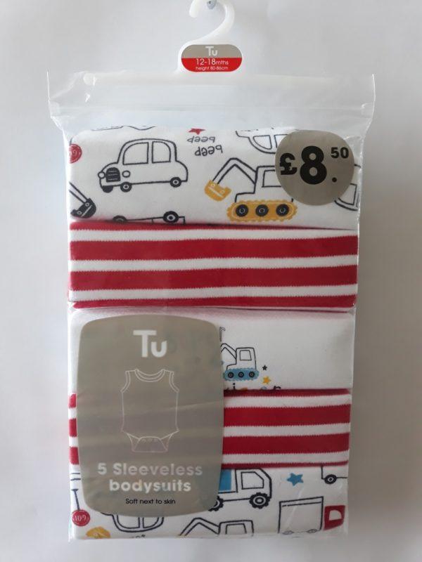 Боді техніка TU - Речі для малечі