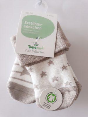 Шкарпетки кремові - Речі для малечі