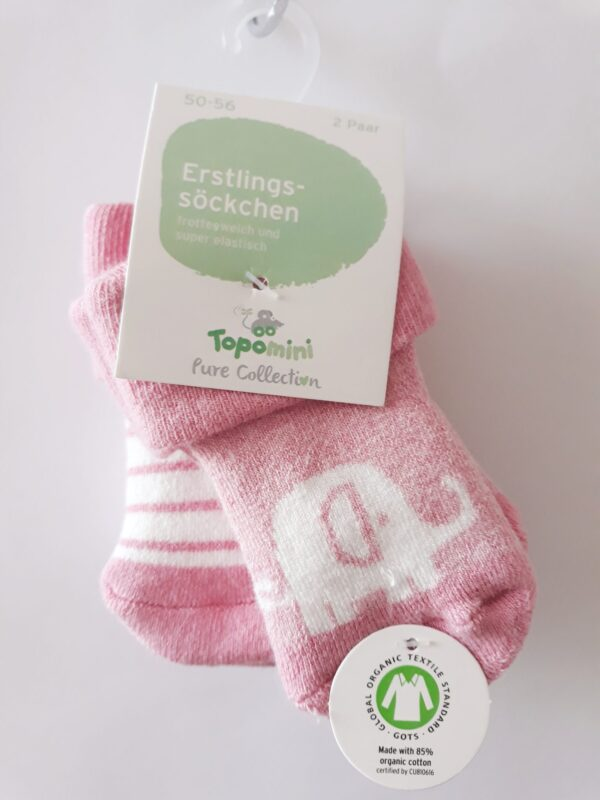 Шкарпетки слоненя - Речі для малечі