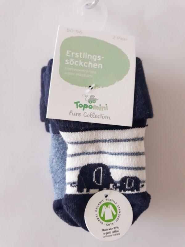Шкарпетки два слоника - Речі для малечі