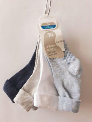 Шкарпетки одно кольорові - Речі для малечі