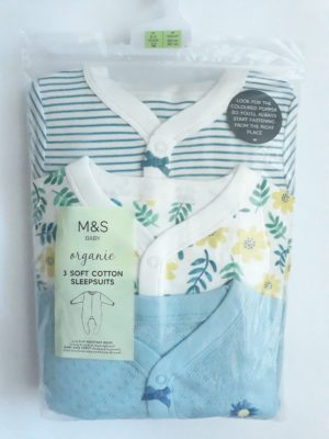 M&S набір сліпів смужки та квіти