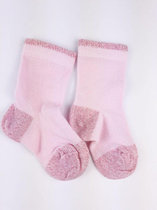 Шкарпетки рожеві F&F
