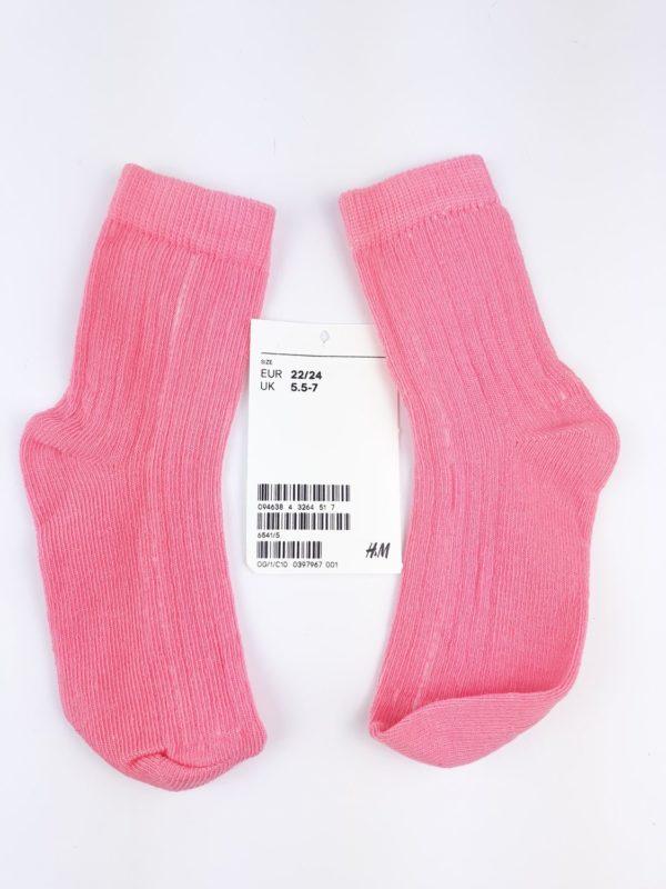 Шкарпетки червоні H&M