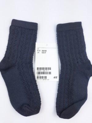 Шкарпетки сині H&M
