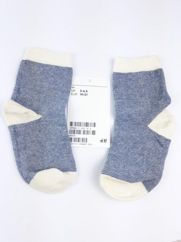 Шкарпетки море H&M