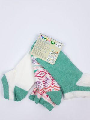 Шкарпетки білі зелені орнамент Lupilu