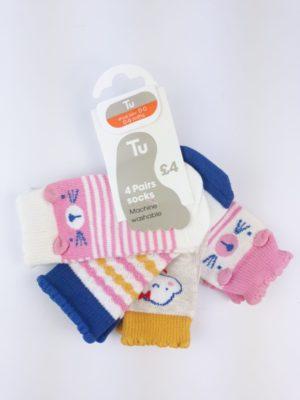 Шкарпетки коти та інші TU