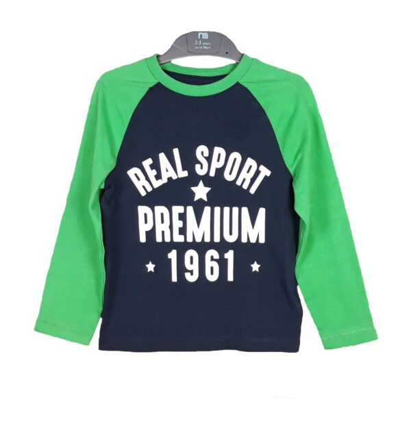 Реглан real sport Mothercare