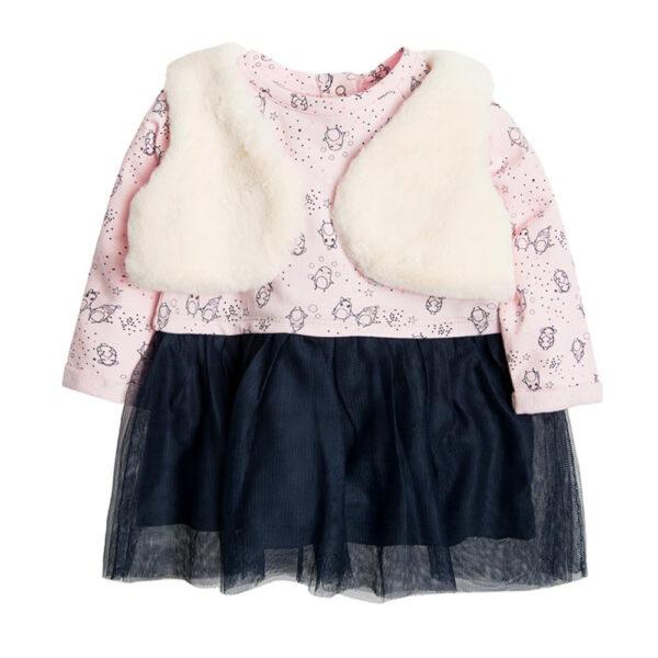 Плаття рожеве з накидкою CLub